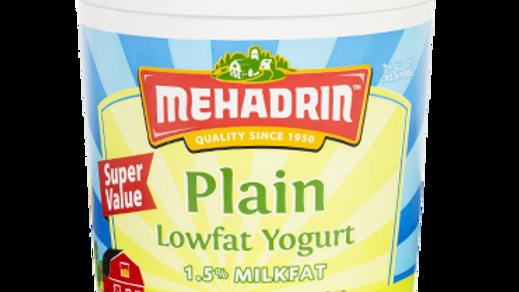 Mehadrin  Plain  Yogurt 32oz