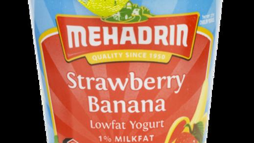 Mehadrin  Strawberry/Banana  Yogurt 7oz