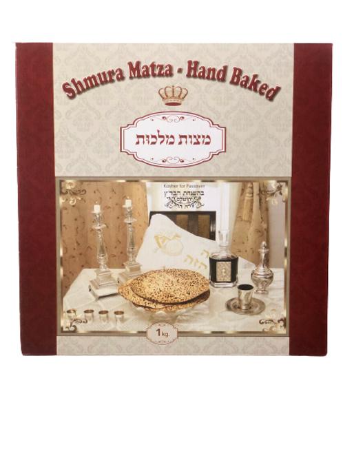 Matzot Charlap Hand Shmura Matza 2lb