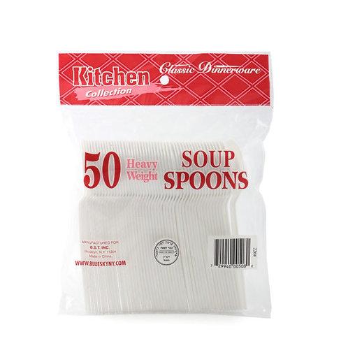 K.C. White Medium Weight Soup Spoons 50ct
