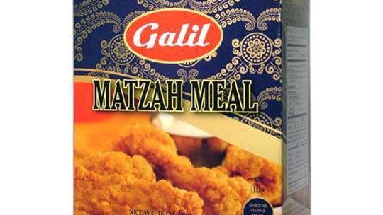Galil Matzah Meal 16 oz