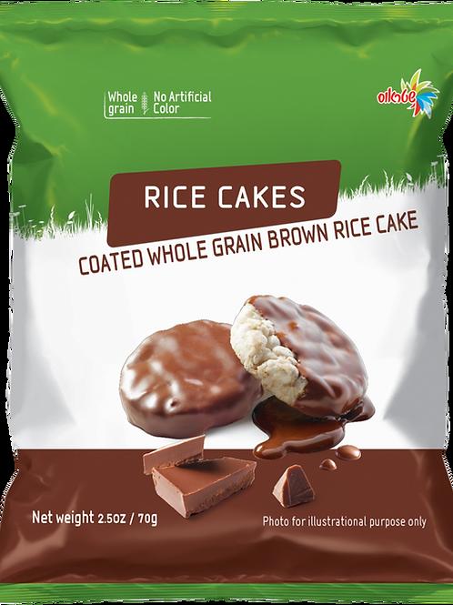 Elite Milk Chocolate Coated Rice Cakes (Kitniyot) 2.5oz
