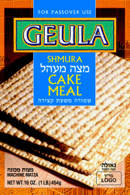 Geula Shmura Cakemeal 1Lb