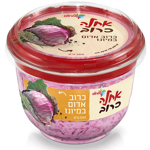 Achla Red Cabbage Salad 500g
