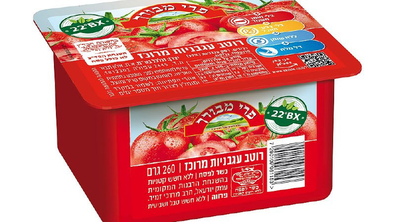 Pri Mevorach Tomato Paste 4/260 g