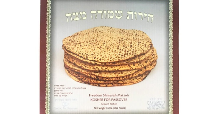Cheiris Freedom Shmura Matzah 1lb
