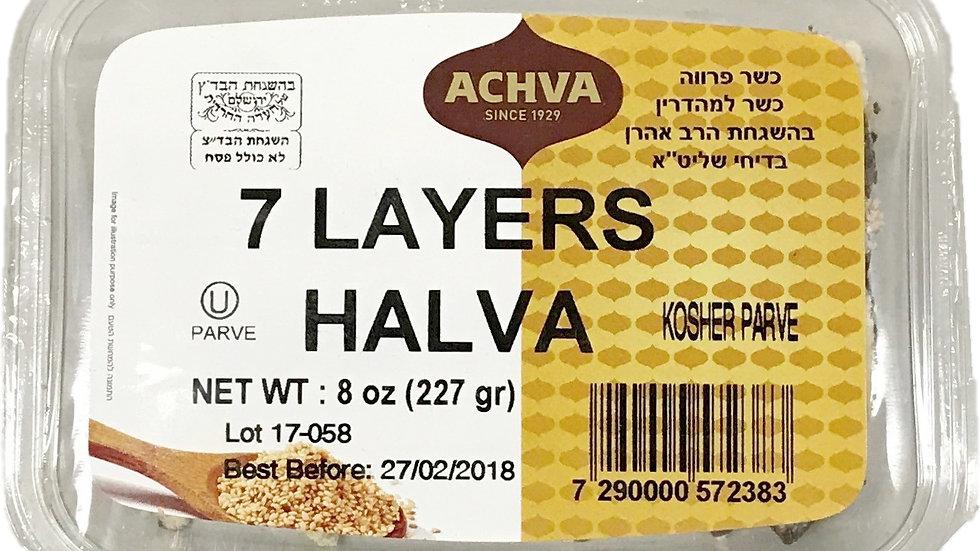 Achva Halva 7 Layer Slice 8 oz