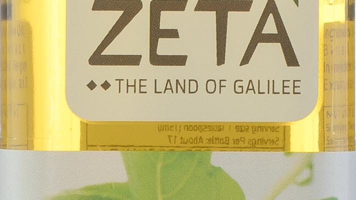 Zeta X-Virgin Olive Oil W/Garlic 8.5oz
