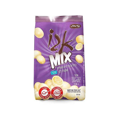 Carmit Ego Mix White Chocolate Balls 24/1.58 oz
