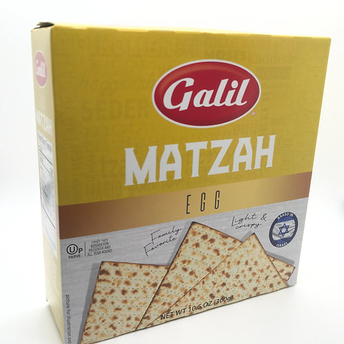 Galil Matzah Egg 10.5 oz