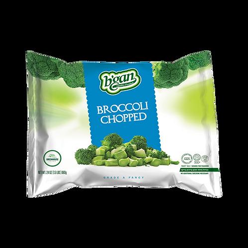 B'gan Chopped Broccoli 24oz