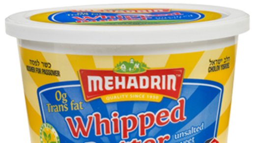 Mehadrin  Whipped Butter  8oz