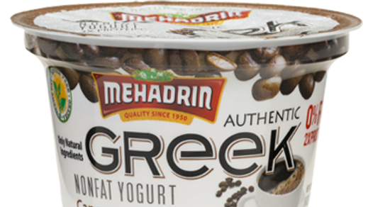Mehadrin  Cappuccino  Greek Yogurt 6oz