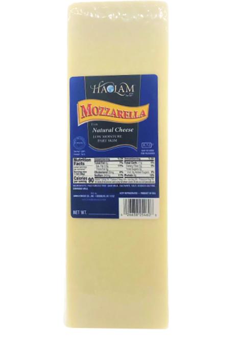 Haolam Cheese Mozzarella