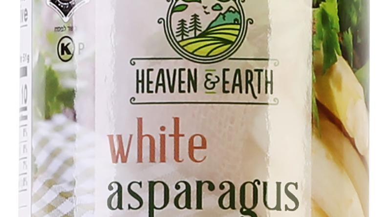 H&E White Asparagus Jar 12.5oz