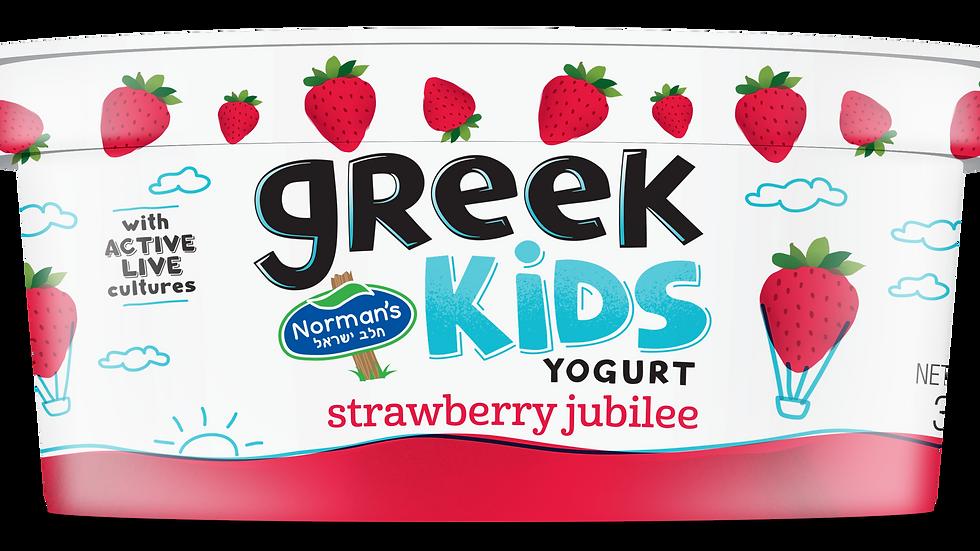 """Norman's Greek KIDS """"Strawberry Jubilee"""" 3.5 Oz."""