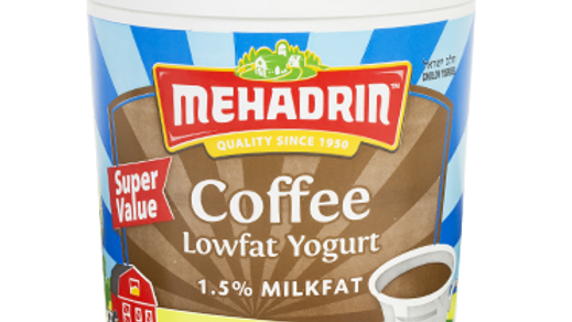 Mehadrin  Coffee  Yogurt 32oz
