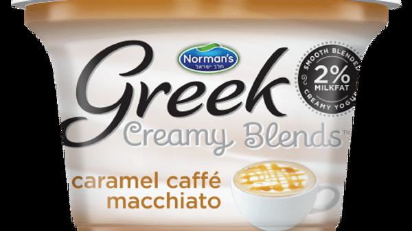 "Norman's Creamy Blends 2% ""Caramel Caffe Macchiato"" 5.3 Oz."