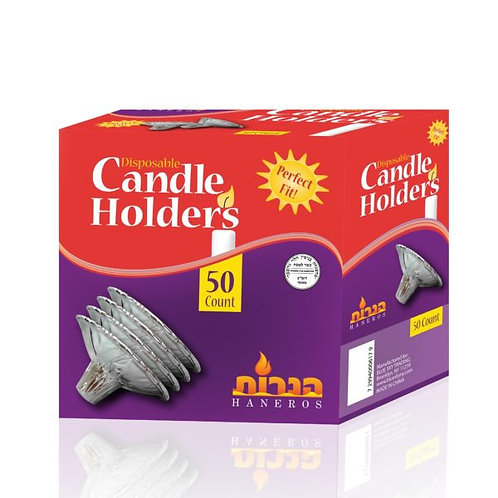 Disposable Candle Holders 50ct