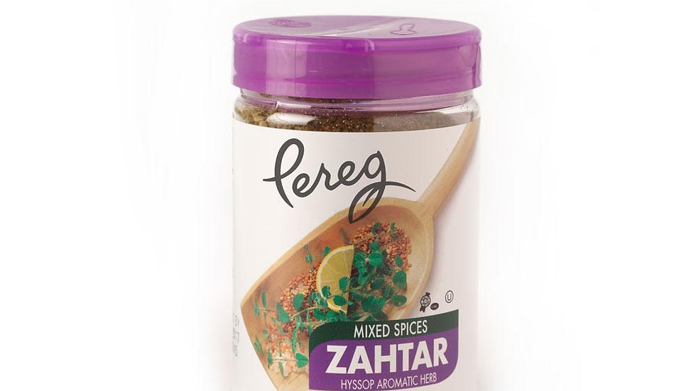 Pereg Zahatar Seasoning