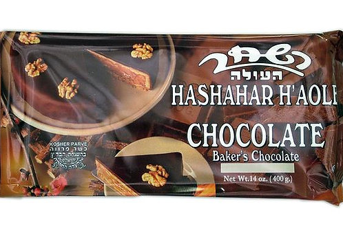 Hashachar Baking Chocolate 14 oz