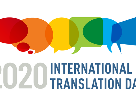 Journée internationale de la traduction