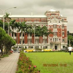 Primemonister Of Taipei Taiwan