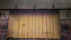 Curtain Drop