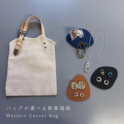 2021 HAPPY BAG -Canvas Buckle Bag-