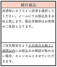 アセット 4.jpg
