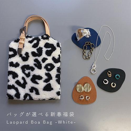 2021 HAPPY BAG -Leopard Boa Bag White-
