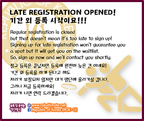 Late Registration.png