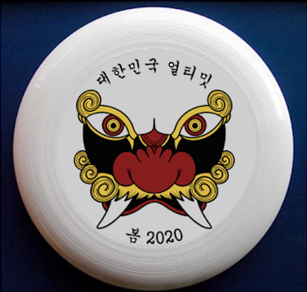 Spring 2020 Disc.png