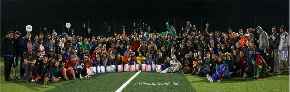 League Photo - Fall 2013.jpg