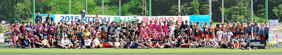 League Photo - Spring 2016.jpg