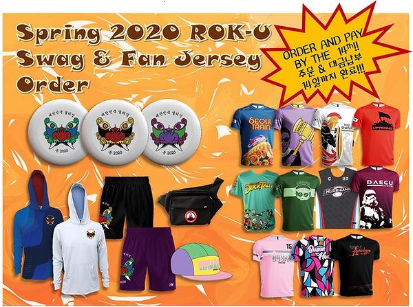 Spring 2020 - Swag.jpg
