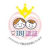 パパママキッズ婚活ロゴ.png