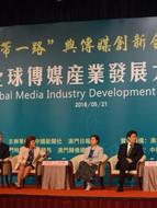 Conferência_em_Macau.jpg