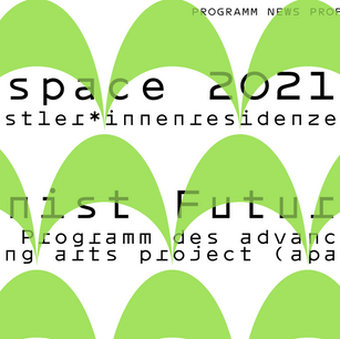Workspace Programme