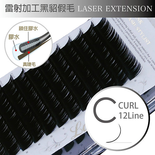 雷射加工黑貂毛/C捲度 粗0.1mm