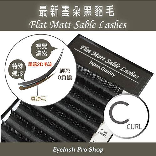 雲朵黑貂毛C捲度【Eyelash Pro Shop】