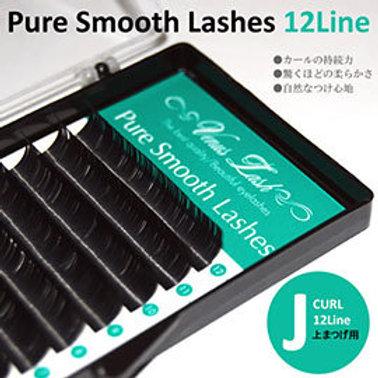 J捲 粗0.15mm/Pure Smooth Lashes排毛 (長8〜13mm)【12排入】