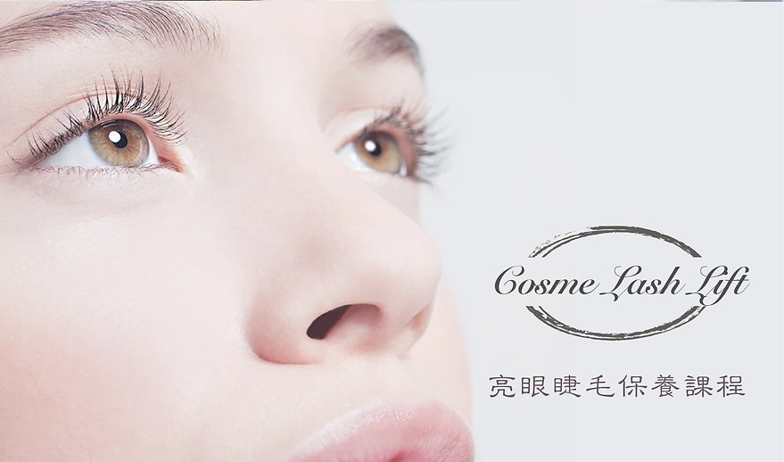 cosme lash lift-01.jpg