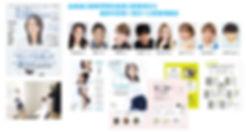 系統購置企畫書(中文) 4.jpg