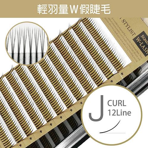Blink Lash 輕羽量假睫毛/J捲度/0.07mm