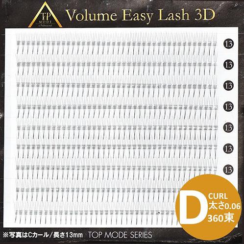 Venus Lash 輕羽量假睫毛/D捲度/0.06mm