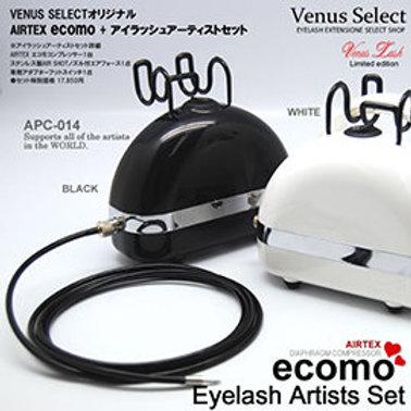 嫁接睫毛專用空氣壓縮機組【Venus Lash】
