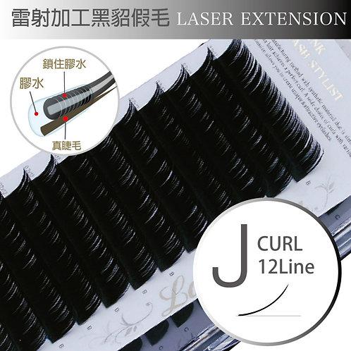 雷射加工黑貂毛/J捲度 粗0.15mm