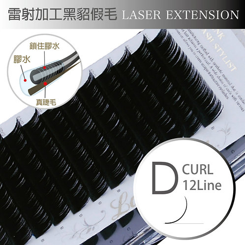 雷射加工黑貂毛/D捲度 粗0.15mm