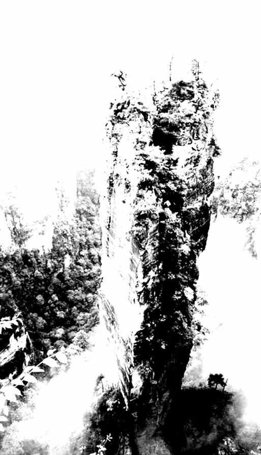 Gerard Lucian Ricard - The Rock of Tanios